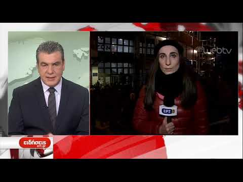 Συγκέντρωση εναντίον της Συμφωνίας των Πρεσπών στη Θεσσαλονίκη | 14/12/2018 | ΕΡΤ