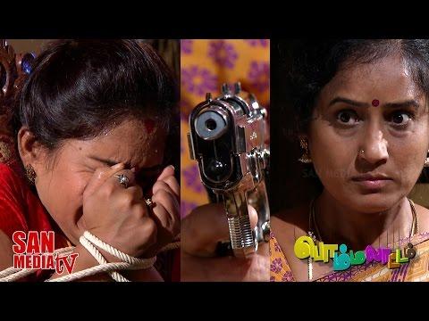BOMMALAATAM - பொம்மலாட்டம் - Exclusive Promo for YouTube Viewers (Epi 1143)