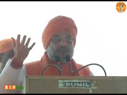 Shri Amit Shah's speech at 350th Prakash Parv in Jabalpur, Madhya Pradesh, 08.01.2017