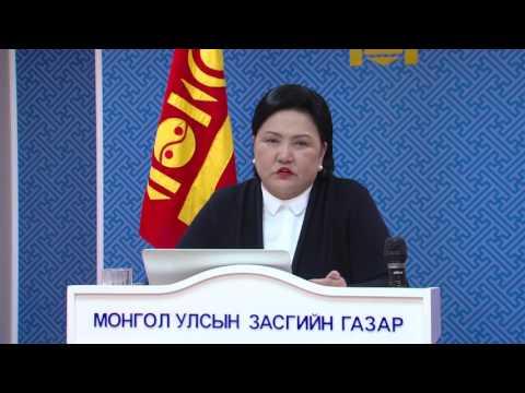 Монголд ирэх бүлэг жуулчдад визийн хөнгөлөлт үзүүлнэ