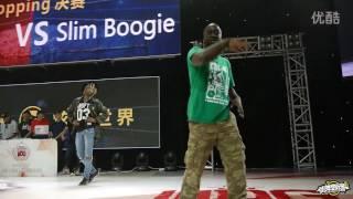 Download Lagu Slim Boogie VS Iron Mike | Popping FINAL | WDG 2016 Mp3