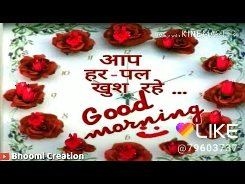 Love SMS - GOOD MORNING video - WhatsApp, Wishes, Quotes