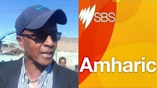A conversation with the journalist Eskinder Nega ― SBS Amharic [Part 2] | ቆይታ ከጋዜጠኛ እስክንድር ነጋ ጋር
