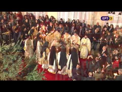 Οικουμενικός Πατριάρχης: Να επιστρέψουν σύντομα οι δύο στρατιωτικοί στις οικογένειές τους