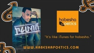 Temesgen Gebregziabher (TEMU) - Konjo Nat - (Official Audio) New Ethiopian music 2013