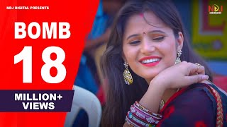 Video (Full Video)  Raju Punjabi & Anjali Raghav - Latest Haryanvi Song 2018    NDJ DIGITAL download in MP3, 3GP, MP4, WEBM, AVI, FLV January 2017