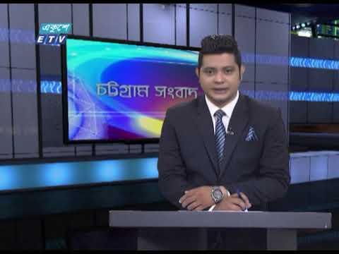 06 PM News || সন্ধ্যা ০৬ টার সংবাদ || 29 October 2020 || ETV News