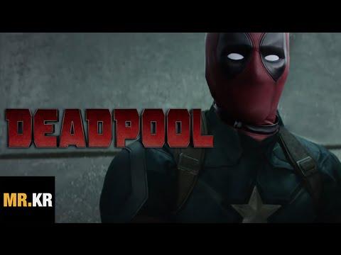 Video Deadpool v Captain America Trailer download in MP3, 3GP, MP4, WEBM, AVI, FLV January 2017