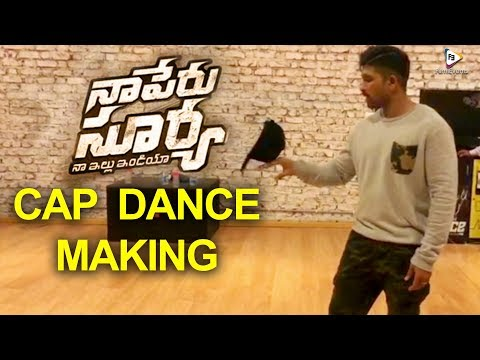 Video Allu Arjun cap dance practice || Naa Peru Surya Naa Illu India || Allu Arjun || FilmiEvents download in MP3, 3GP, MP4, WEBM, AVI, FLV January 2017