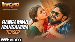 Video Rangamma Mangamma Video Teaser || Rangasthalam Songs || Ram Charan, Samantha, Devi Sri Prasad MP3, 3GP, MP4, WEBM, AVI, FLV Maret 2018