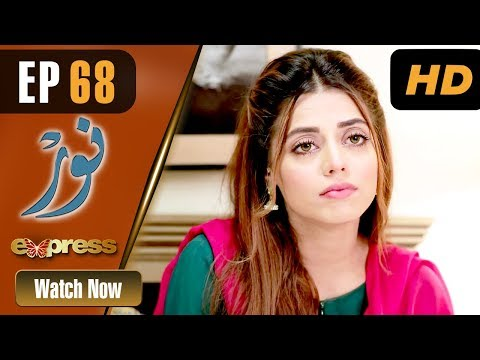 Pakistani Drama  Noor - Episode 67  Express Entertainment Dramas  Asma, Agha Talal, Adnan Jilani