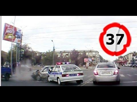 Car Crash Compilation # 37 || Подборка ДТП и Аварий Июнь 2014