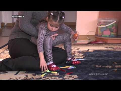 """Чотирирічна рівнянка Олександра Бабіч потребує бігову доріжку """"ДОБРО НА РІЗДВО"""" [ВІДЕО]"""