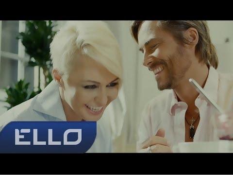 Катя Лель feat. Bosson – Тобой живу