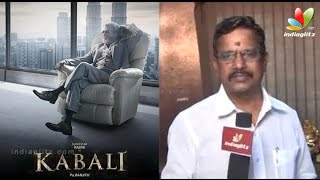 Kabali Trailer Release Date – Officially announced by Kalaipuli Thanu | Rajinikanth | Theri Kollywood News 11/02/2016 Tamil Cinema Online