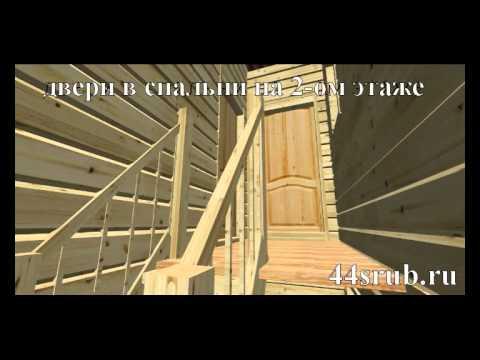 Дом из бруса 7х9 с эркером-верандой и крыльцом, проект