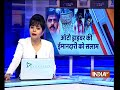 Jodhpur auto driver returns missing gold jewellery worth 8 lakhs to brides family - Video
