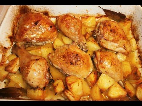 Imagen de: pollo asado