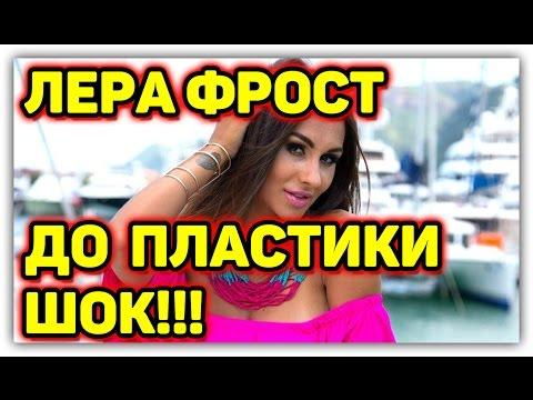 Vkontakte - http://vk.com/gloriya_rai ✓Официальный сайт Дом-2 - http://dom2.ru/ ---------------------------------------------------------------- Канал не наруша...