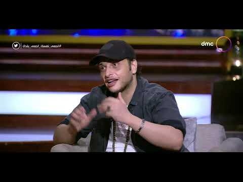 """وائل الفشني يعاتب حسن شاكوش بسبب تتر مسلسل """"واحة الغروب"""""""