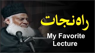 My Favorite lecture : Rah-e-Nijaat By Dr. Israr Ahmed full download video download mp3 download music download