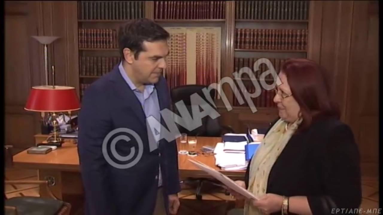 Την ετήσια έκθεση για τη Δημόσια Διοίκηση παρέλαβε ο Αλ. Τσίπρας