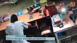 Dupla rouba sorveteria e loja em Conchas