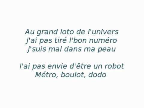 Grégory Lemarchal - SOS d'un terrien détresse - Lyrics