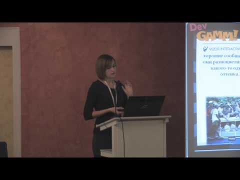 Vizor Interactive:  Community: кому это нужно? (DevGAMM Kyiv 2013)