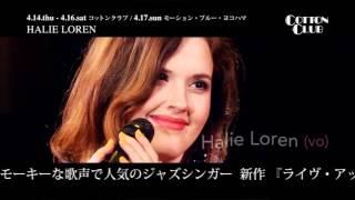HALIE LOREN : COTTON CLUB JAPAN 2016 trailer