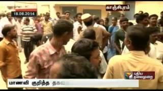 Holiday declared for a government aided school in Pallavaram