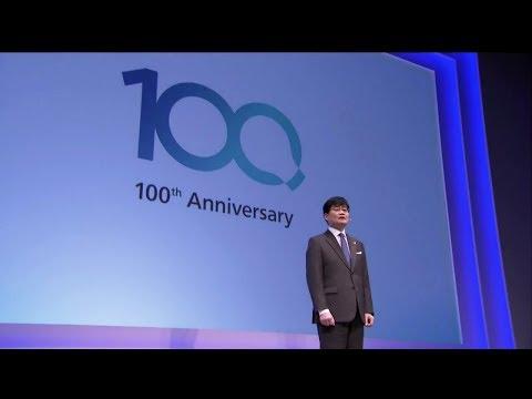 Panasonic's Vision for Home Appliances | パナソニック家電ビジョン説明会