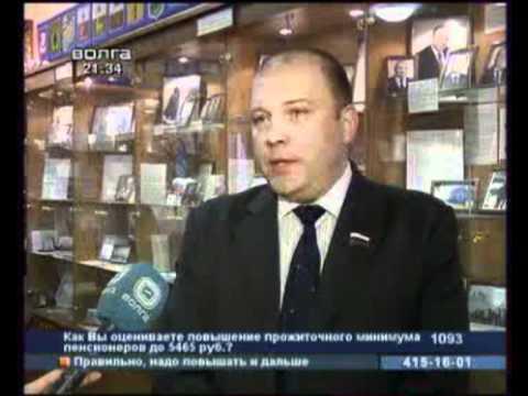 ЛДПР А.Курдюмов, - о прожиточном минимуме