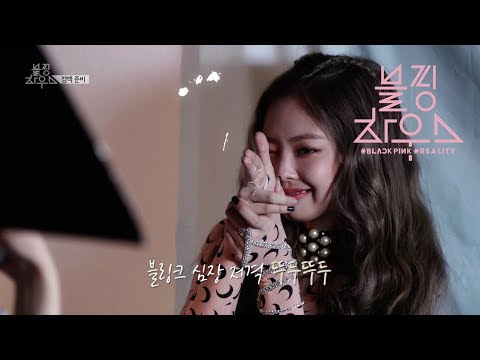 Video BLACKPINK - '블핑하우스 (BLACKPINK HOUSE)' EP.12-1 download in MP3, 3GP, MP4, WEBM, AVI, FLV January 2017