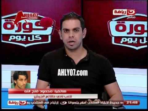 فتح الله:  أكل الحقوق  مبيكسبش بطولات