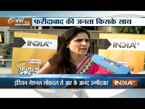 Mera Desh Mera Pradhanmantri: Faridabad voters grill politicians on India TV