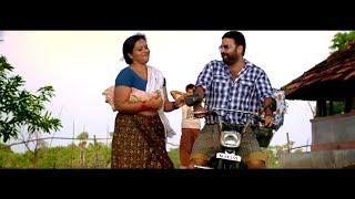 Video രാത്രി ആവട്ടെ ഈ ഇളക്കം മാറ്റി തരാം... # Tini Tom # Malayalam Comedy Movies # Malayalam Comedy Scenes MP3, 3GP, MP4, WEBM, AVI, FLV Agustus 2018