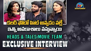 Heads & Tales Movie Team Exclusive Interview | Sunil |