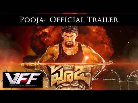 Pooja Trailer