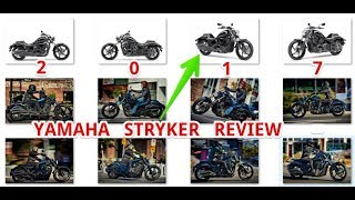 9. 2017 Yamaha Stryker Review