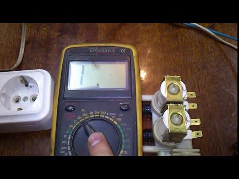 как он работает электромагнитный клапан на подачу воды начала надо