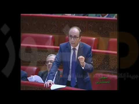 امبارك حمية.. يطالب بربط التكوين بالتوظيف في الجهات ووزير الصحة يتعهد بإحداث مستشفى جامعي بالداخل