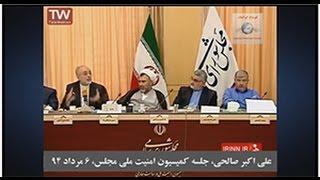 اعتراف تکان دهنده مقامات رژیم درمورد برنامه هسته ای