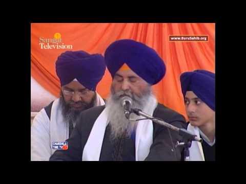 Sant Samagam Baru Sahib 2015 Bhai Davinder Singh Ji khalsa Khanne wale Part 2