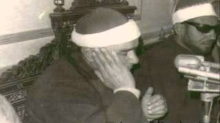 Video Sura Isra 1960 مقام الرست (maqam rast) by Sheikh Mustafa Ismail الشيخ مصطفى اسماعيل MP3, 3GP, MP4, WEBM, AVI, FLV Agustus 2018