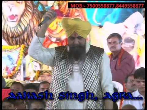Video Pyara Saja Hai Tera Dware Bhawani Lakhbir Singh Lakha Live in Madhogarh 2013 download in MP3, 3GP, MP4, WEBM, AVI, FLV January 2017