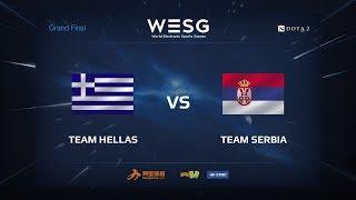 Team Hellas против Team Serbia, WESG 2017 Grand Final