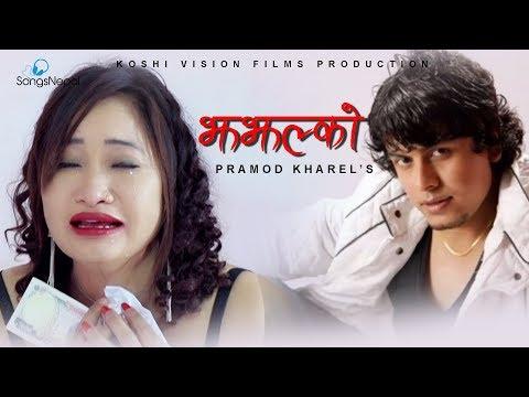 (Jhajhalko - Pramod Kharel | New Nepali... 5 minutes, 38 seconds.)