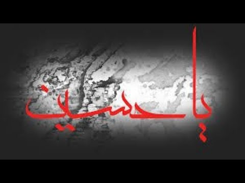 Video Ho Dil Main Aal-e-Nabi kee Ulfat download in MP3, 3GP, MP4, WEBM, AVI, FLV January 2017