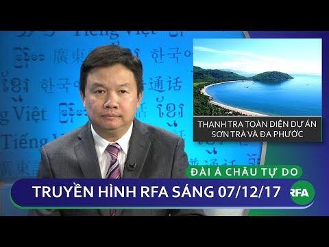 Thời sự sáng 07.12.2017 | Thanh tra toàn diện các dự án Sơn Trà và Đa Phước | © Official RFA видео
